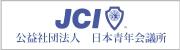 http://www.jaycee.or.jp/
