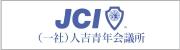 http://www.hitoyoshikuma-jc.com/